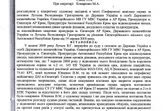 13.-MYASOEDOVA-Gosudarstvennyy-ryeket-0