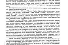 13.-MYASOEDOVA-Gosudarstvennyy-ryeket-2