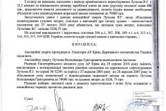 13.-MYASOEDOVA-Gosudarstvennyy-ryeket-3