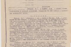 16.d.2-376.99-po-ocherednomuzavedomo-lozhnomu-donosu-Luteva