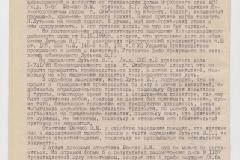 17.d.2-376.99-po-ocherednomuzavedomo-lozhnomu-donosu-Luteva-1