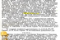 22.05.00-Abzatovoy-2