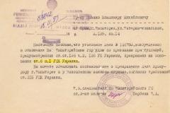 27.-st.6-p.1-UPUKU-3