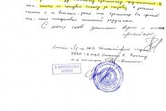 CHernyshyov-17.03.00g.-1