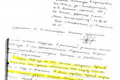 CHernyshyov-17.03.00g