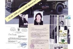 KHISHHENIE-BENZOVOZA-MAZ-