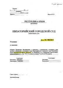 БЕРЕЩАНСКАЯ 1-580.15 г.