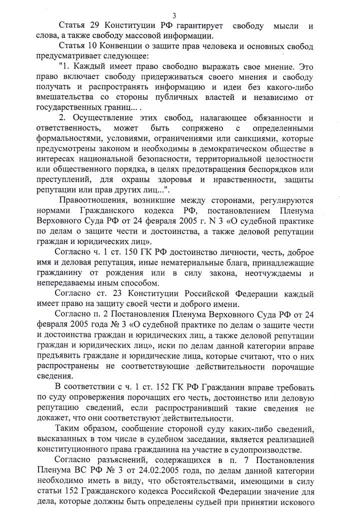 2-142.17 АБЕЛЯШЕВ (2)