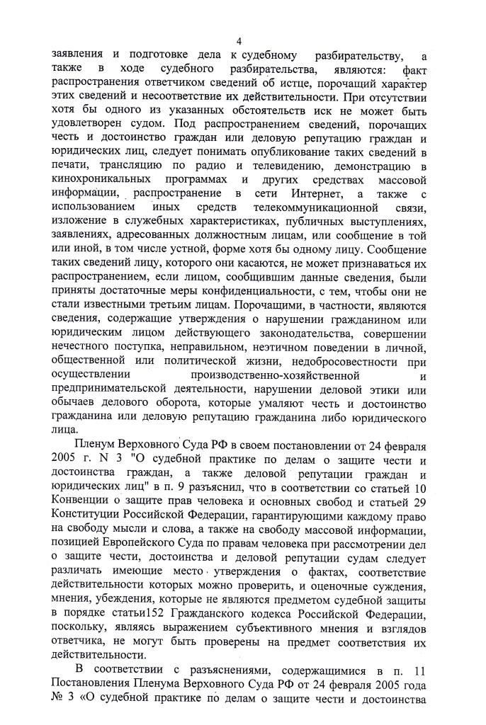 2-142.17 АБЕЛЯШЕВ (3)