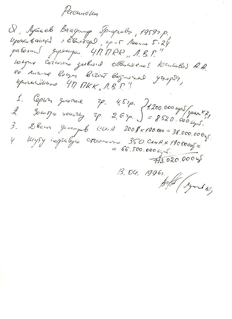 Юшкова (3)